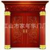供应家年华玻璃铜门