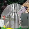 花梨木精油、纯露380V电能低温蒸馏器\精油纯露蒸馏设备一套起售